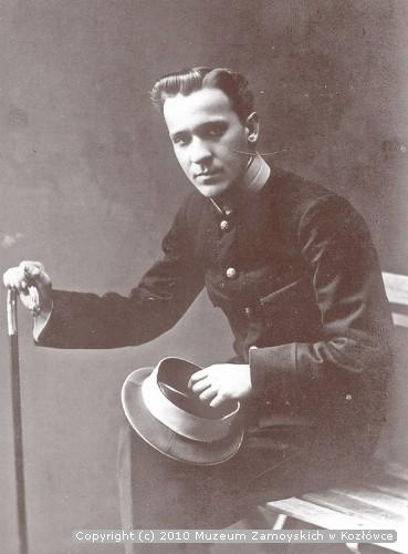 Ewaryst Czarnecki